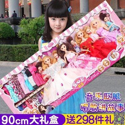 洋娃娃 芭比洋娃娃套裝大禮盒女孩公主夢想豪宅過家家兒童玩具禮物六一節T
