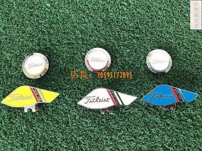 戶外探行者 2020新款高爾夫Tit球帽夾子 Mark磁性馬克帽夾 金屬球位標