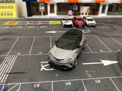 TOYOTA 原廠精品 1:43 CHR 戰損車 模型車