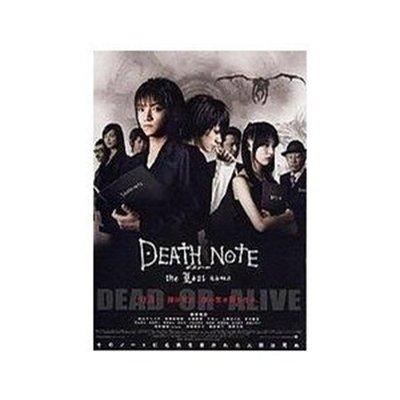 【藍光電影】死亡筆記2 最後的名字/死亡筆記後篇  Death Note: The Last Name (2006) 29-007