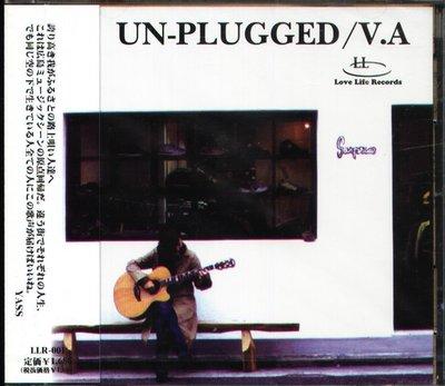 K - UN-PLUGGED - 日版 CD - NEW 高橋かずま 玄 耕 言霊 Gypsy  ytk-factory
