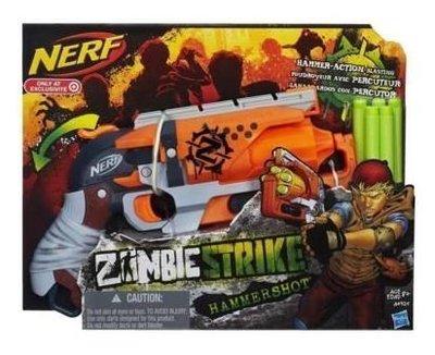NERR  HammerShot release 8508 zom dirt