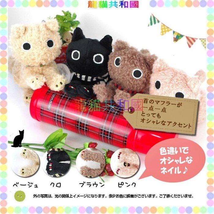 ※龍貓共和國※《日本進口ATSUKO MATANO保野溫子 舒壓療癒 小貓 喵星人 可愛寵物貓咪 絨毛娃娃 布偶玩偶B》