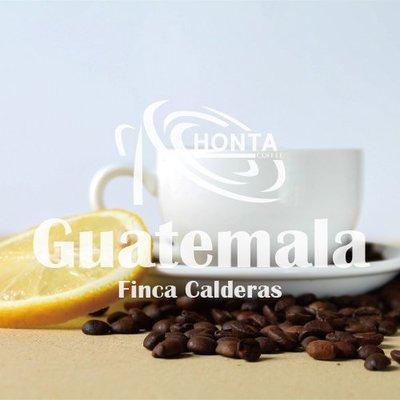 宏大咖啡 瓜地馬拉 新東方 卡迪拉斯莊園 帕卡斯種  250g 半磅 【酒香/日曬 處理】 咖啡豆 專家