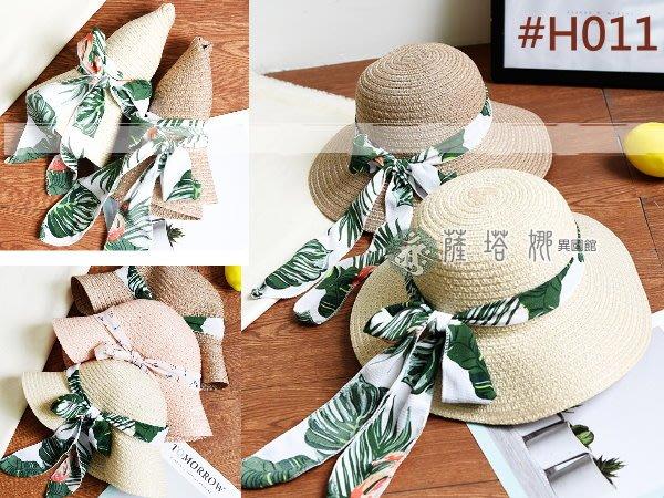 @~薩瓦拉: 好評再到貨_卡其/米色_H011_白底綠葉橘花卉綁帶_可摺疊收納微亮感軟性寬緣草編帽/大草帽
