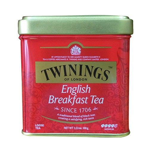 TWININGS 唐寧紅茶-英倫早餐茶 罐裝茶葉/100g-【良鎂咖啡精品館】