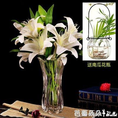 花瓶 加厚客廳插花擺件水培富貴竹百合落地花瓶大號玻璃透明花器