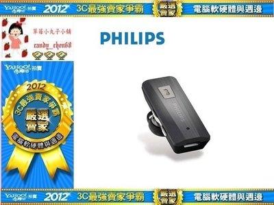 【35年連鎖老店】PHILIPS SHB1600 耳塞式藍牙耳機有發票/可全家/保固一年