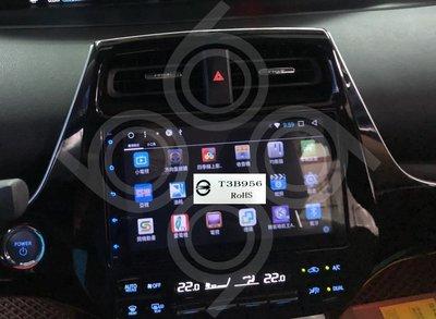 Toyota Prius 4代 -9吋安卓專用機.九九汽車音響(台南市-東門店).公司貨保固一年