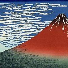 現代裝飾畫日本浮世繪富嶽三十六景葛飾北齋晴空凱風快晴