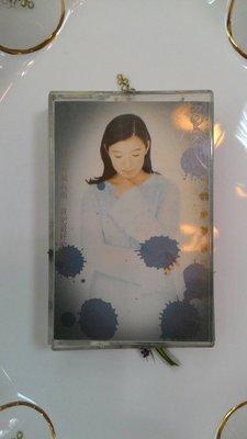(二手收藏)  偶像歌手 趙詠華~問心無愧精選集  錄音帶 卡帶完整品(絕版品)~特價