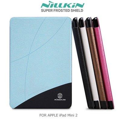 --庫米--NILLKIN APPLE iPad Mini 2 Retina 新皮士 優曲系列皮套 側翻皮套 保護套 支架皮套