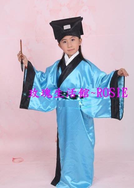 【玫瑰生活館】~兒童公子哥服,狀元服,兒童書生裝