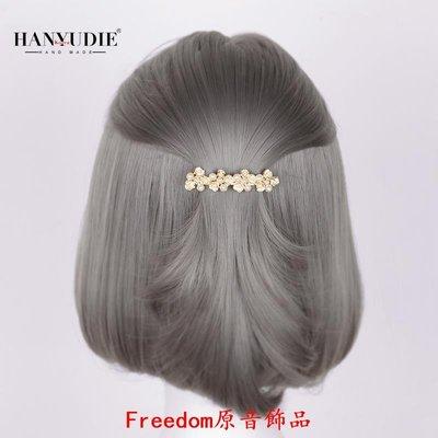 Freedom`原音飾品卡子可愛珍珠彈簧夾后腦勺網紅款髮卡夾子頭飾一字夾淑女韓國髮夾