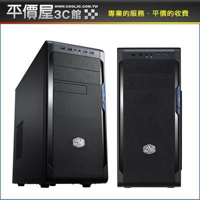 《平價屋3C》酷媽 Cooler Master N300 黑化 機殼 2大 電競機殼 含稅