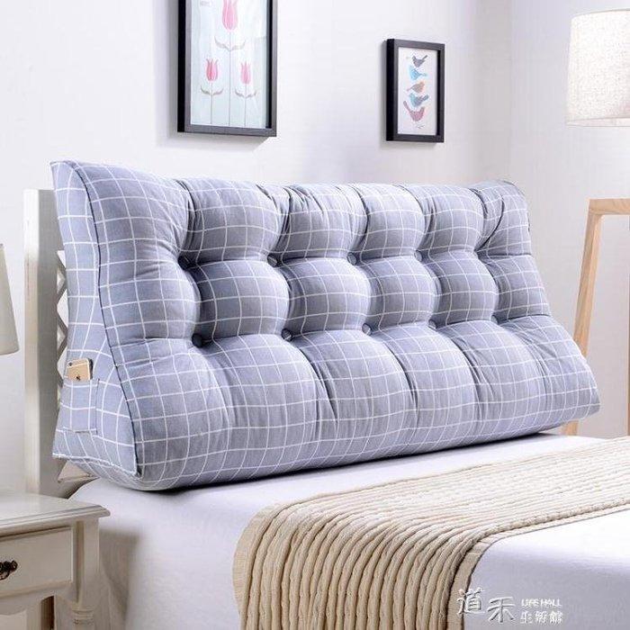 軟包靠墊抱枕榻榻米靠枕腰枕沙發靠背床上大號護腰 YXS 8%百分吧