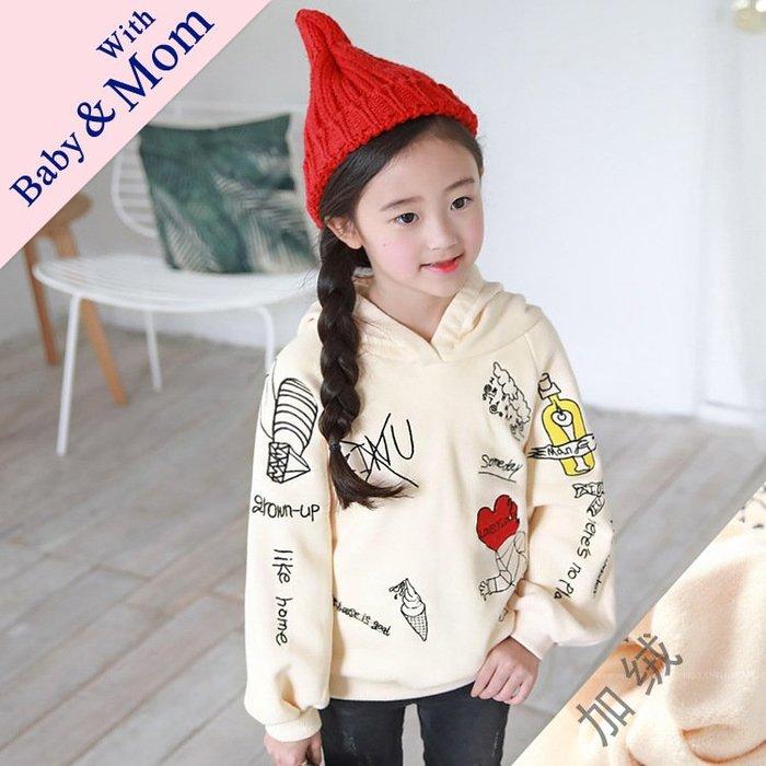 帽t上衣女童秋冬季個性塗鴉加絨衛衣中大童燈籠袖連帽親子上衣--崴崴安