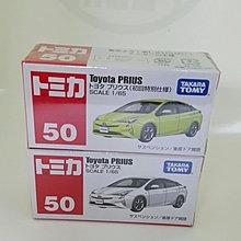 TAKARA TOMY#50 TOYOTA PRIUS1/651 sets計全新貨品