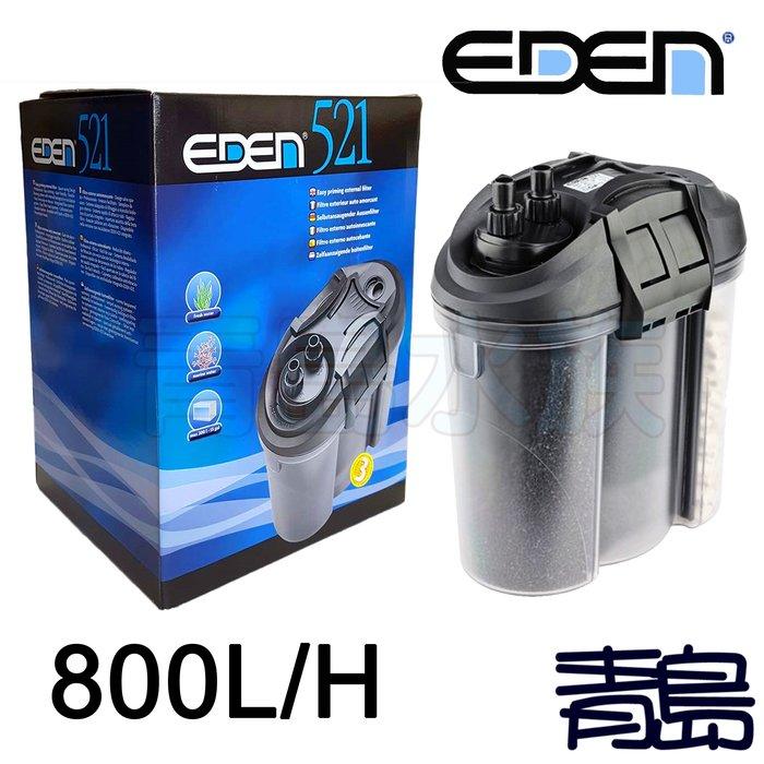 B。。。青島水族。。。F-E521義大利EDEN伊登-----外置式圓桶過濾器(含濾材)==521/800L