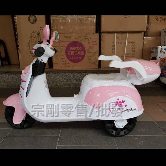 【宗剛零售/批發】甜心貓咪兒童電動摩托車 電動機車 RT-6588
