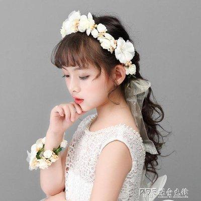 兒童花環頭花女童頭飾花童婚禮花環手花套裝兒童禮服生日演出配飾