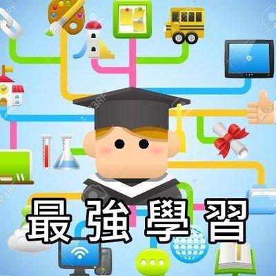 網路拍賣電子商務,Google 簡報影音教學,Facebook直播經營,露 天、YAHOO拍賣、部落格等、網路賣場設計