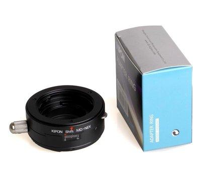 360度 SHIFT 平移 Kipon Minolta MD MC鏡頭轉SONY NEX E MOUNT卡口相機身轉接環