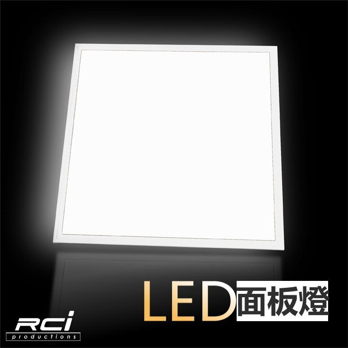超薄型 導光板 面板燈 輕鋼架燈 天花板燈 LED 36W 平板燈 白光 暖光 太陽光