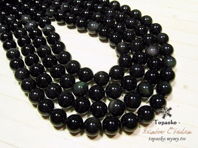 《晶格格的多寶格》串珠材料˙天然石配件 天然A級帶彩虹黑曜石10mm圓珠一份(35P)【S314-10】條珠/佛珠