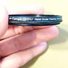 W-tianya 52mm 鏡 全新的倉庫裡找到
