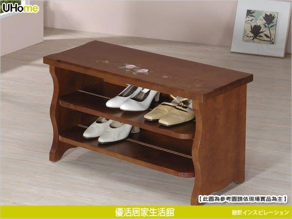 [UHO]  HY101彩繪實木坐鞋櫃,高貴大方,可坐可收納,免運費