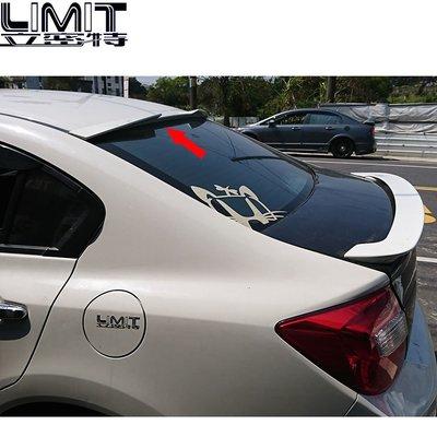 Limit立密特- 本田 HONDA CIVIC 喜美 9代 四門 頂翼 後遮陽 卡夢 Carbon 碳纖維 高級製品