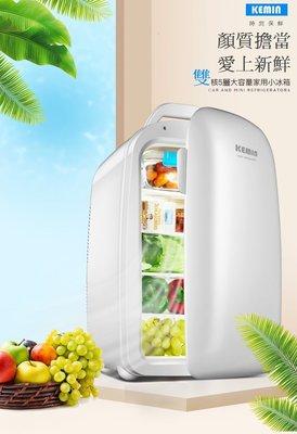 大款【28L附變壓器】保溫箱 保冷箱 ...
