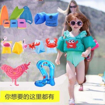 臂圈   嬰幼兒寶寶游泳圈3-6歲兒童游泳裝備火烈鳥手臂圈腋下圈成人水袖