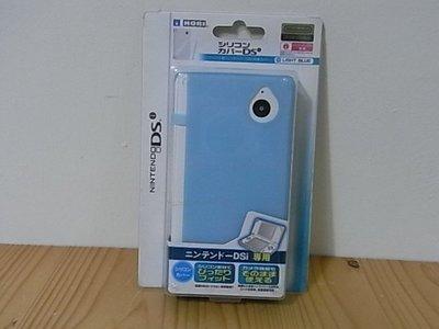 【小蕙館】電玩周邊~ NDSi 果凍套   (青色 / 藍色)