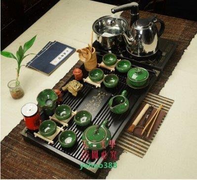 美學260冰裂 禦純 茶具套裝 整套茶具 紫砂功夫茶具 四合一電磁爐實木茶❖21195