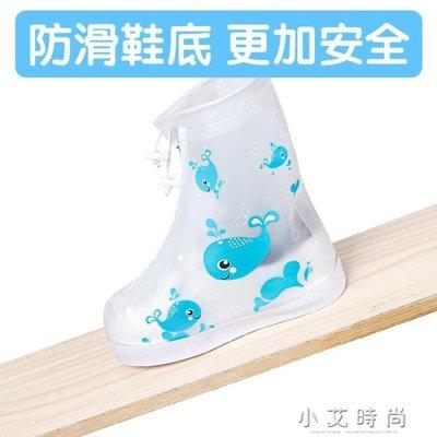 {免運}兒童雨鞋套防水雨天男童女童防雪防雨鞋套小 【飛魚家飾】