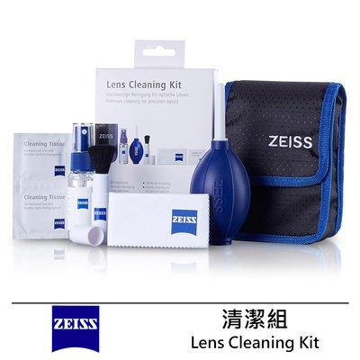 【蔡司 Zeiss】Lens Cleaning Kit 鏡頭 清潔組