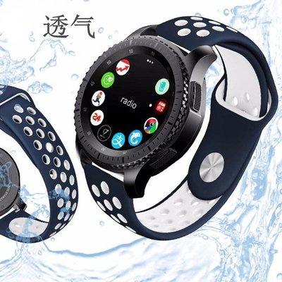 博能 Polar Grit X 錶帶 雙色洞洞 撞色硅膠 透氣散熱 運動型腕帶 22MM接頭