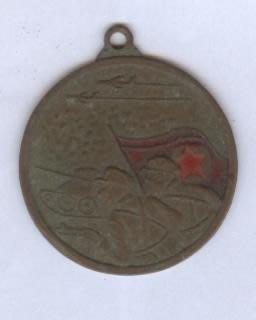 ///李仔糖紀念品*K042 1953年朝鮮政府贈祖國解放戰爭紀念章-複製品