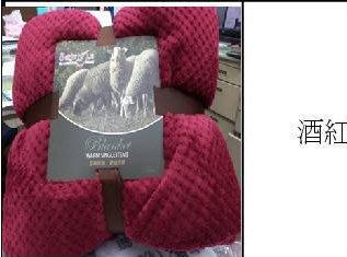 ~玫瑰物語~波蘿格羊羔絨毯被子150x200cm酒紅色素色單色保暖毛毯寢具溫暖波羅格羊羔絨毯被丈青色咖啡色