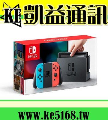 新春手遊 任天堂Nintendo Switch 主機 全新公司貨攜碼 台哥大/遠傳/中華999 4G吃到飽專案價 1元