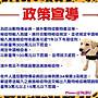 【Plumes寵物部屋】Nutro Ultra美士大地極品《幼犬/小型成犬/低卡/高齡犬老犬》4~4.5磅-狗飼料