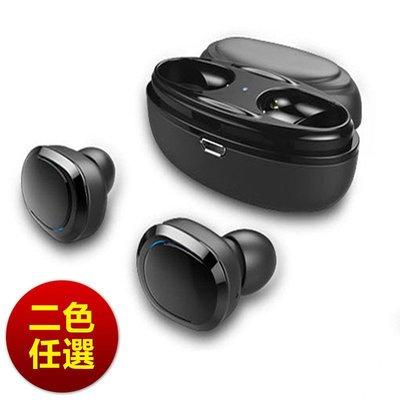 正品  藍牙5.0 雙耳無線藍牙耳機 一對二 迷你雙耳 藍牙耳機 運動耳機 藍芽耳機 交換禮物