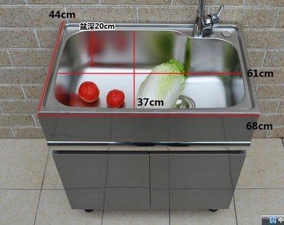 【yapin小舖】不鏽鋼洗衣槽.洗衣櫃.洗雜物槽.不鏽鋼櫃體.面板.陽台洗槽.拖布盆.68公分
