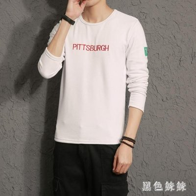 新款男士長袖T恤韓版學生加絨體恤潮男加肥加大碼打底小衫5XL qf10288