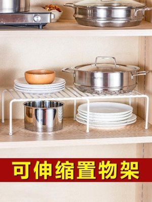 置物架可伸縮置物架落地多功能櫥櫃分層收納架廚房鍋架子單層桌面儲物架