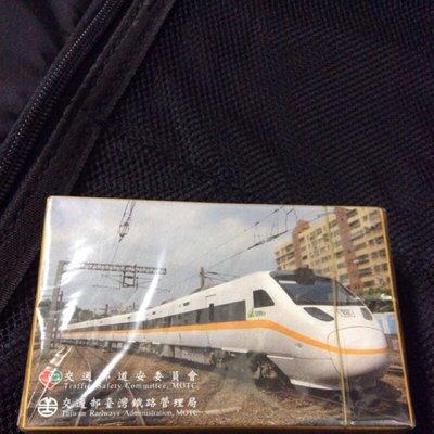 鐵路紀念撲克牌(值得收藏未拆封)