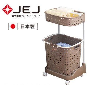 303生活雜貨館 日本製  JEJ 2層洗衣籃附輪-牙白/棕色