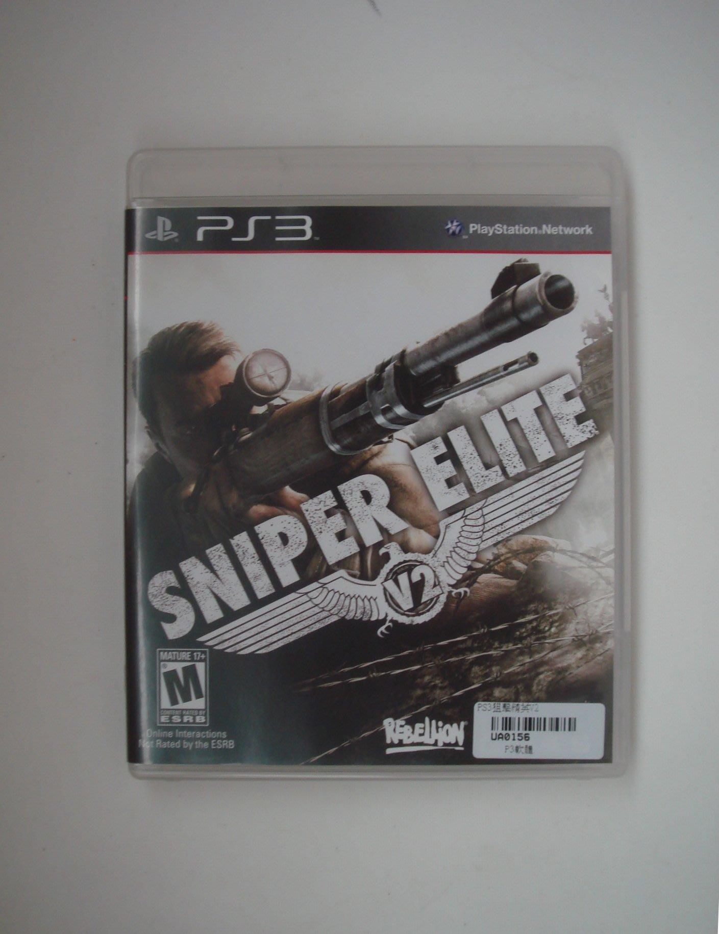 PS3 狙擊精英V2 英文版 Sniper Elite V2